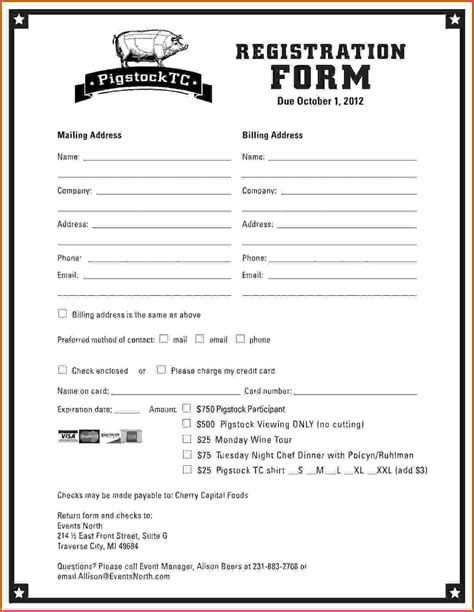 printable registration form template template design
