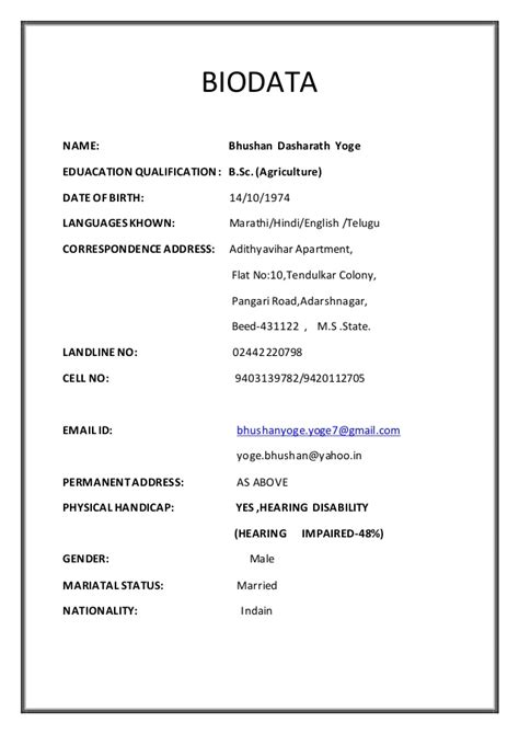 marriage resume format in biodata 1