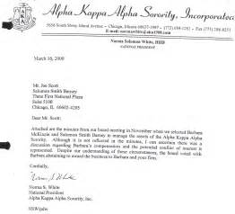 Sorority Resignation Letter sorority resignation letter golf sales representative sle resume
