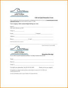 Donation Receipt Template by Donation Receipt Template Tax Donation Receipt