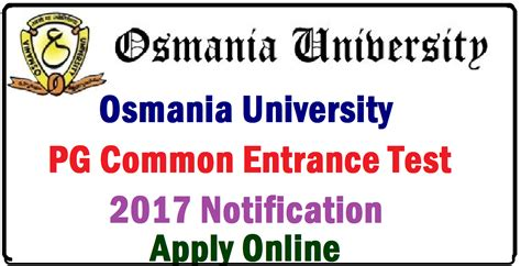Ou Distance Mba Notification 2017 by Oupgcet 2017 Results Ts Telangana Inter Results 2018