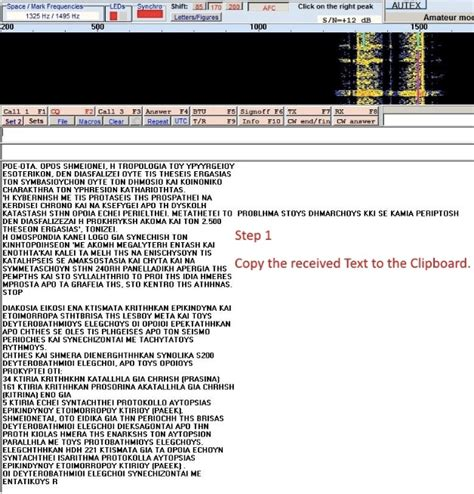 convert pdf to word greek characters guest post how to convert navtex from svo olympia radio