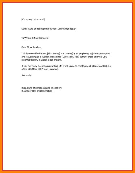 employment verification letter ipasphoto