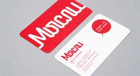 cara desain kartu nama elegan cara desain 2014 september 14