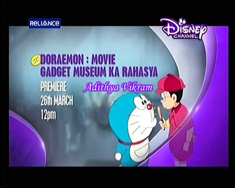 doraemon movie gadget museum ka rahasya quot doraemon movie gadget museum ka rahasya quot premiering 26th