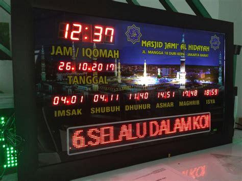 Jam Digital Masjid 13 toko jam digital masjid di jakarta dan sekitarnya