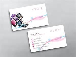 avon templates free avon business cards free shipping
