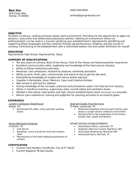 simple grill cook resume template