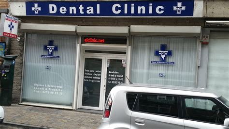 dental clinic ne floss gloss dental clinic