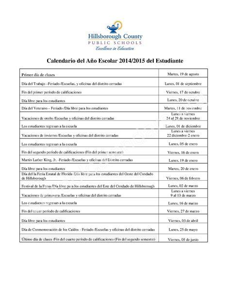 Hillsborough County School Calendar Hillsborough Calendar 2014 2015 Calendar Template 2016