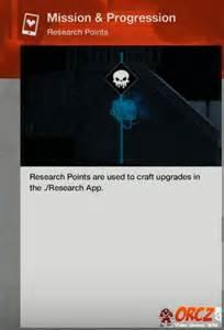 dogs 2 research points dogs 2 research points orcz the wiki