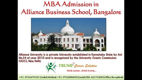 Mba Business School Admission by Mba Admission In Alliance Business School Alliance