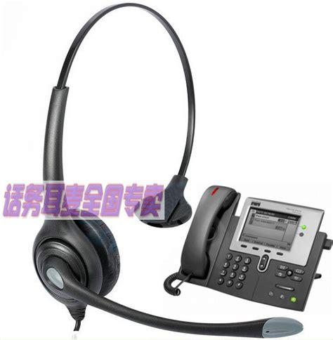 cisco phone headset buy wholesale cisco 7961 headset from china cisco 7961 headset wholesalers aliexpress