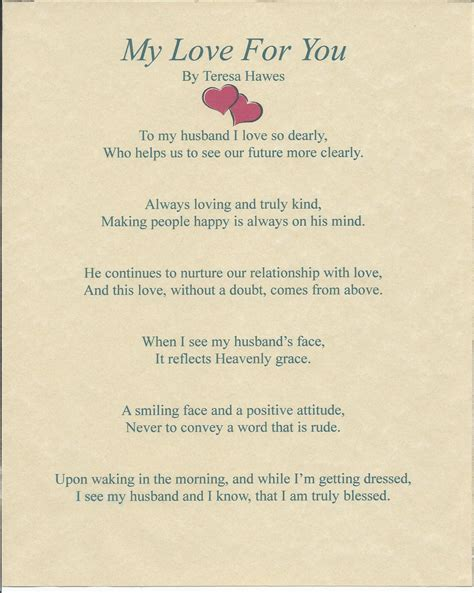 a poem for my husband 301 moved permanently
