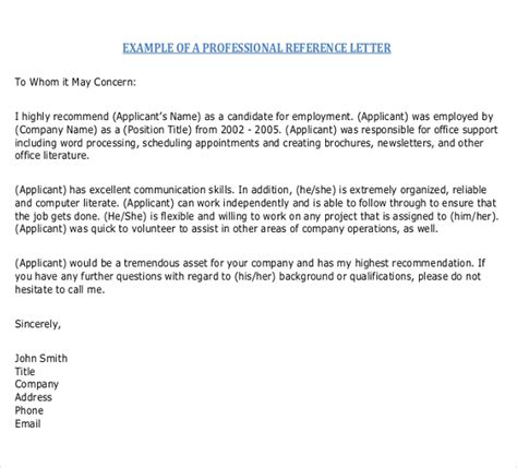 reference letter templates word documents
