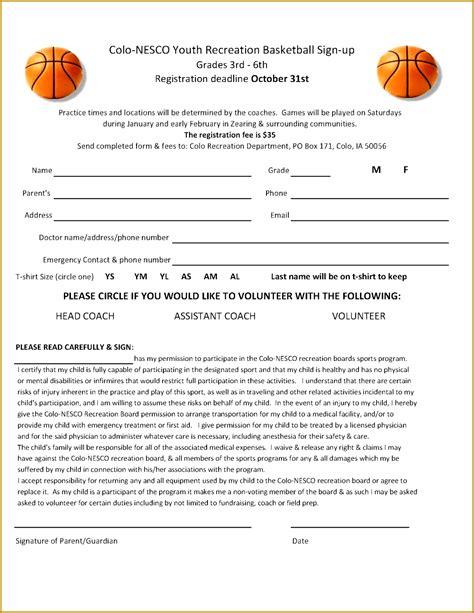 3 on 3 basketball tournament registration form template 3 3 on 3 basketball tournament registration form template