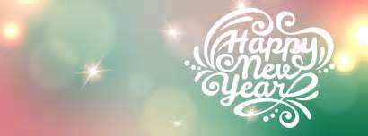 happy new year wish you all the best this post contains some of the best collection of happy