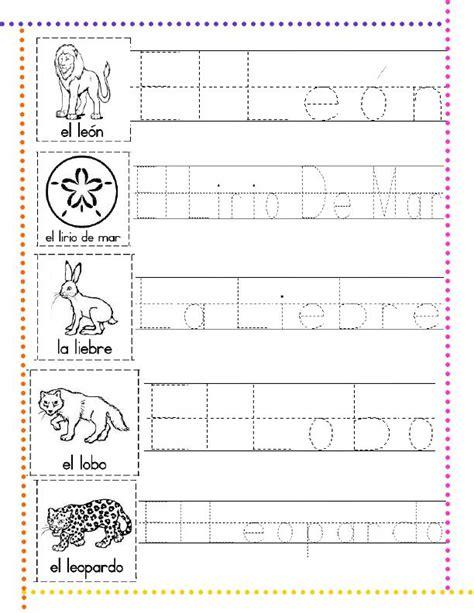 lectoescritura con las letras abecedario segunda parte