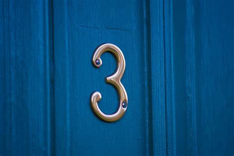 Door Number 3 by Door Number Three Free Stock Photo Domain Pictures