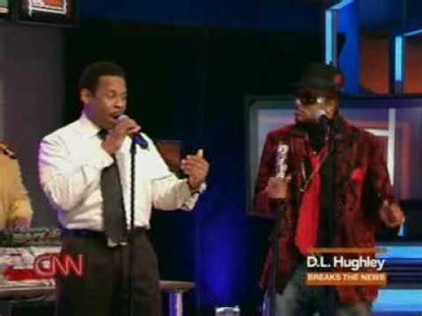 the original sugar hill on the d l hugley show on cnn