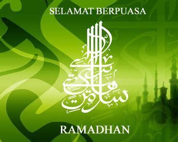 gambar unik ucapan selamat puasa ramadhan