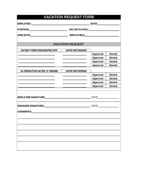 employee schedule forms cookingdistrict com restaurant employee vacation request form restaurant