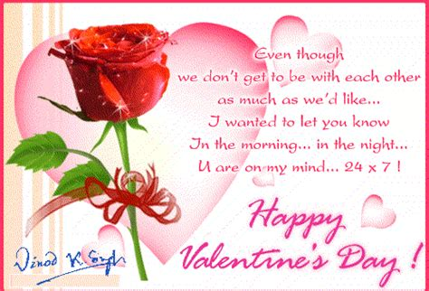 valentines card messages for friends decent s day quotes and lovely wishes