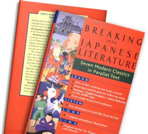 themes in japanese literature breaking into japanese literature speaking japanese com
