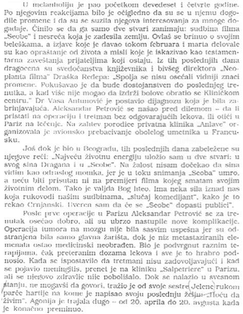 aleksandar sasa petrovic filmovi anegdote i zanimljivosti aleksandar petrović