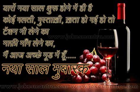 inspirational happy  year quotes  hindi golfiancom