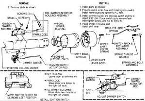 service manual 1998 oldsmobile bravada ingition system manual free download 1997 buick