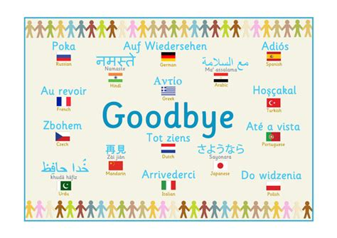 printable farewell poster multilingual goodbye poster free early years primary