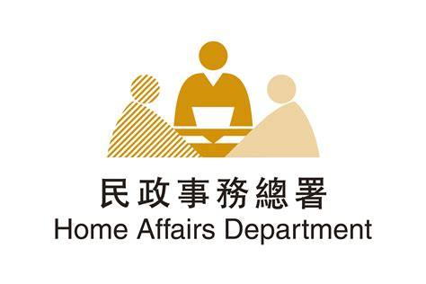 department of home affairs home pdf