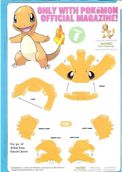 Charmander Papercraft - papercraft templates charmander paper craft