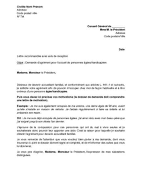 Mod Les Lettre De Motivation Hotesse D Accueil mod 232 le lettre de motivation manuscrite
