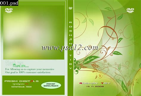 cover photo template psd photoshop backgrounds dvd cover