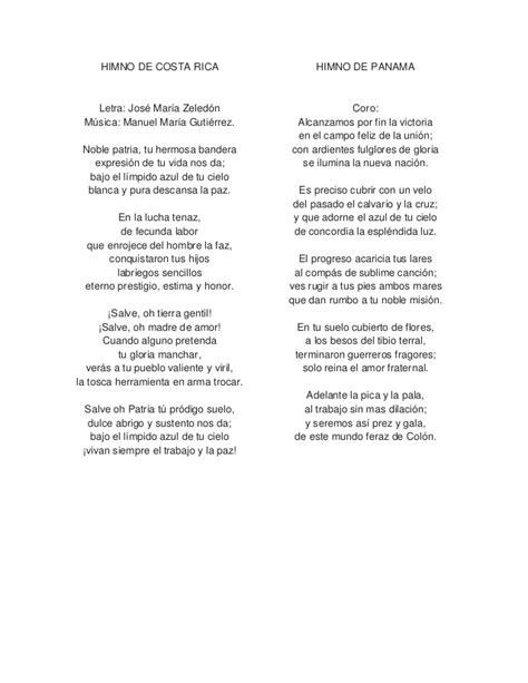 guias de colecciones de lecturas poesias y himno escritura para himno rubrica para evaluar poema biografico los signos principales de la