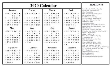 page calendar printable  images calendar printables  month calendar