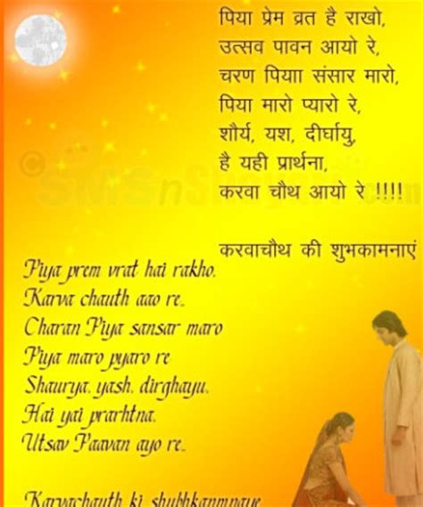 Marriage Anniversary Images In Gujarati by Best Quotes For Parents Wedding Anniversary In Image