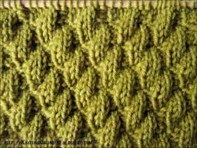 knit purl combinations pattern 6 diagonal stitch 2