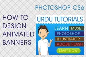 adobe photoshop urdu tutorial pdf animation in adobe photoshop urdu tutorial