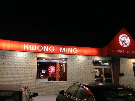 new year restaurant island kwong ming wantagh restaurant reviews phone