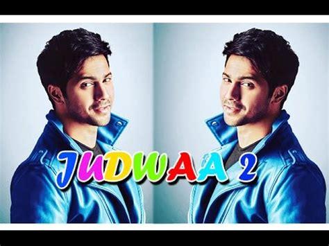 film 2017 judwaa 2 judwaa 2 varun dhawan to replace salman khan upcoming