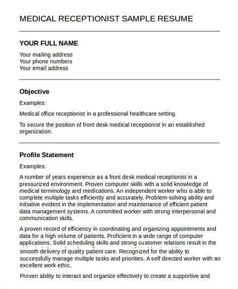 resume examples for medical receptionist professional medical