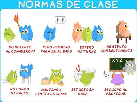 normas de clase imagenes educativas normas de clase 3 imagenes educativas