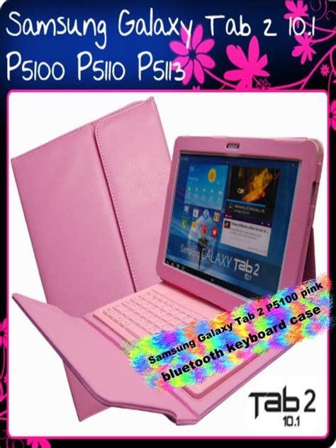 Samsung Tab Warna Pink accessories samsung galaxy tab 2 10 1 p5100 pink