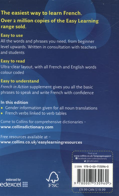 0007253494 collins easy learning french dictionary collins french dictionary by collins dictionaries