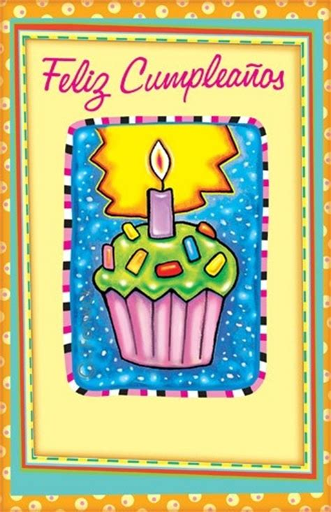 printable birthday cards spanish free birthday cards in spanish online