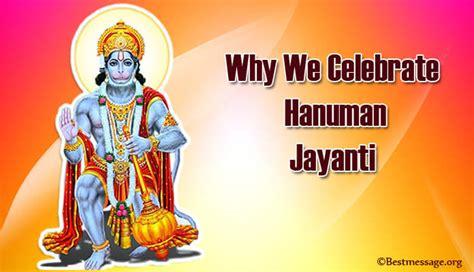 hanuman jayanti puja vidhi hanuman jayanti puja vidhi