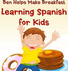 free spanish books for kids ser vs estar poster with d o c t o r and p l a c e